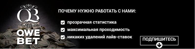 Мирон Маркович, qwe bet