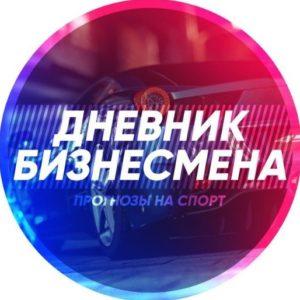 дневник бизнесмена и Sasha Melikyan