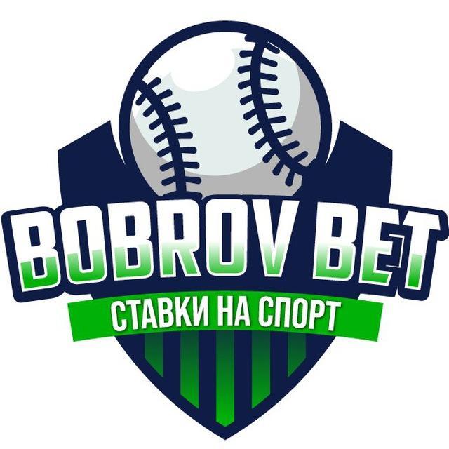 BOBROV BET фото