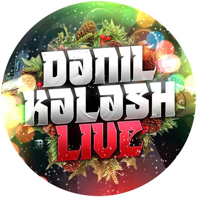 Danil Kalash телеграмм