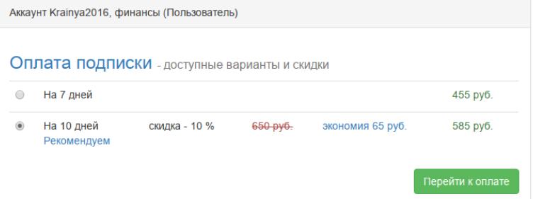 Fon-toto.ru подписка