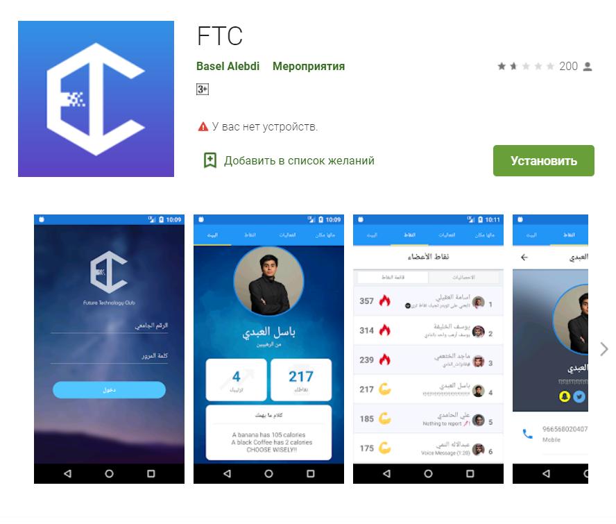 ftc.vin сроки приложение