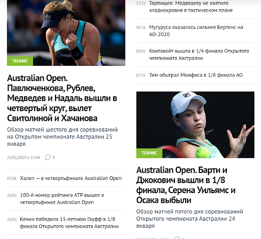 Страница о теннисе Livesport (Лайфспорт)