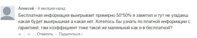 Alvin Almazov отзывы