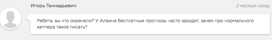 Alvin Almazov положительные отзывы