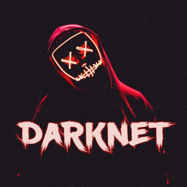Darkhack фото