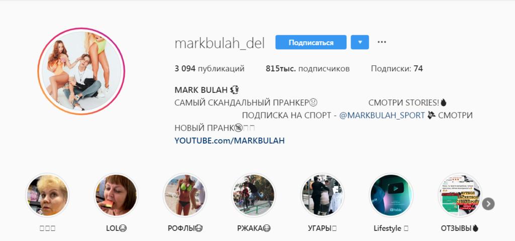 Марк Булах YouTube