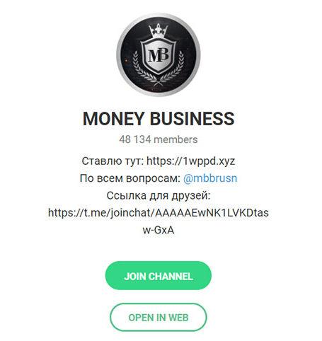 Телеграм канал Money business