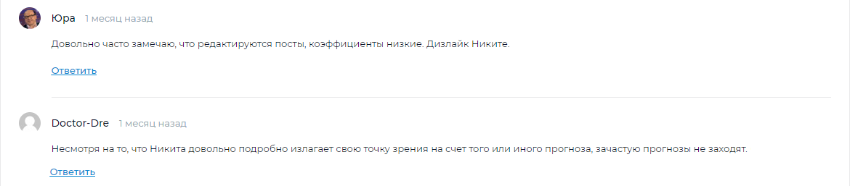 Отзывы о проекте Никиты Абрамова (Nikita Abramov)