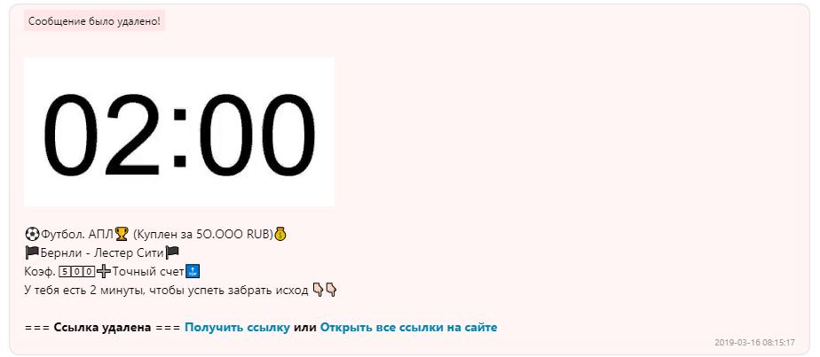 Удаленный пост в телеграм канале Никиты Абрамова (Nikita Abramov)
