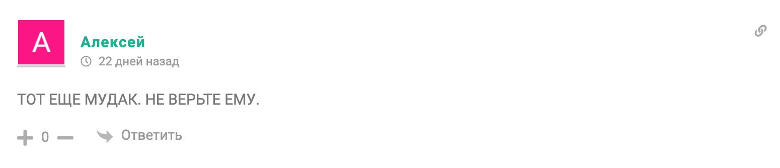 Отзывы о телеграм канале Бинарный император