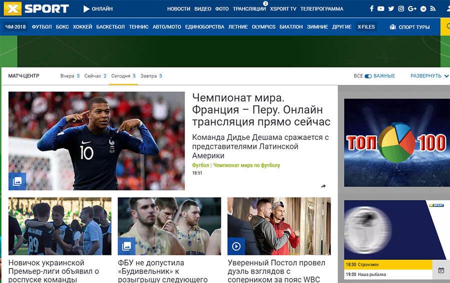 Главная страница сайта xsport ua (иксспорт юа)