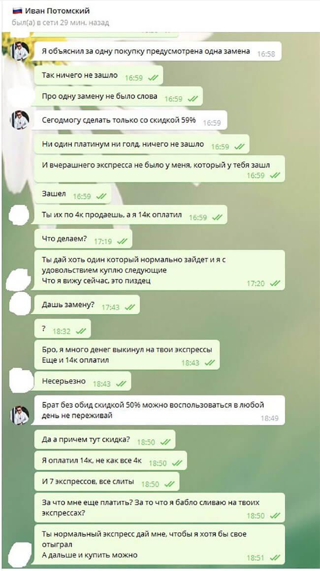 Отзыв о Pobeda CLUB
