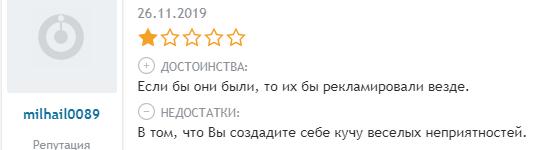Отзывы о проекте Максима Добрева