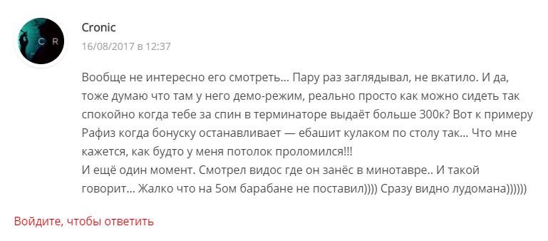 LudoJop отзыв