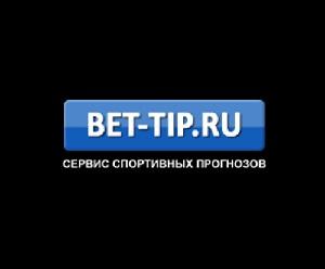 bet-tip-ru фото