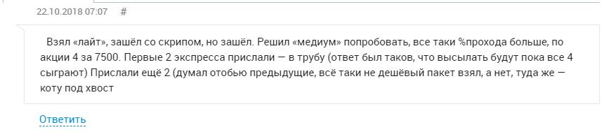cyber-bet.org отзывы о каппере