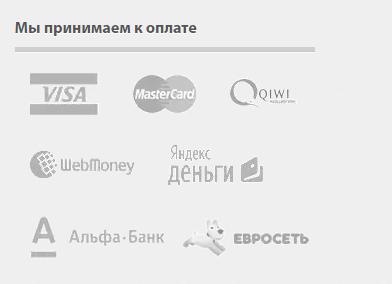 Способы пополнения счета на сайте Bet tip ru (Бет тип)