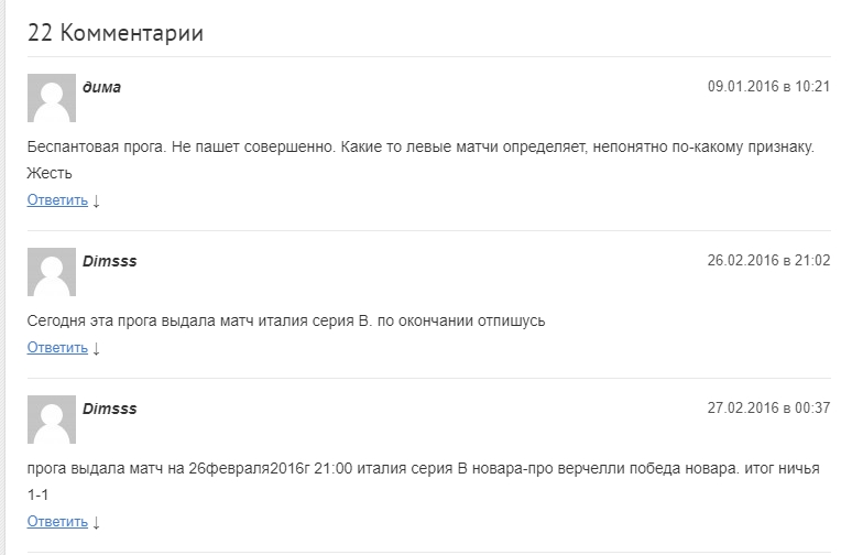 Отзывы о сервисе Skandog ru