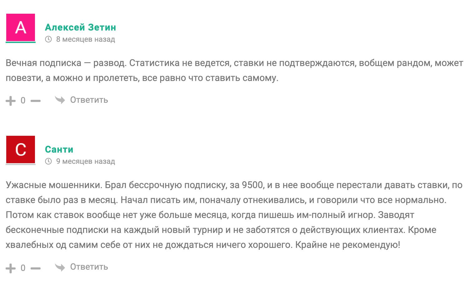Отзывы о телеграм канале Центр теннисной аналитики
