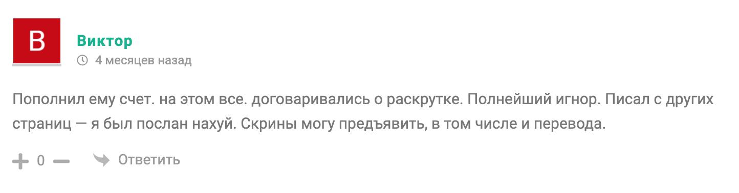 Отзывы о телеграм канале Дневник бизнесмена