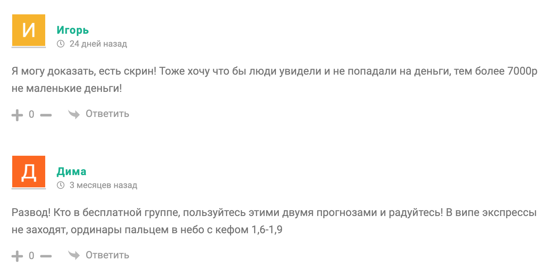 Телеграм канал Proanalytics
