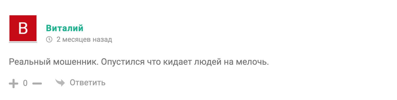 Отзывы о проекте Исмаила Касумова Ikx Money