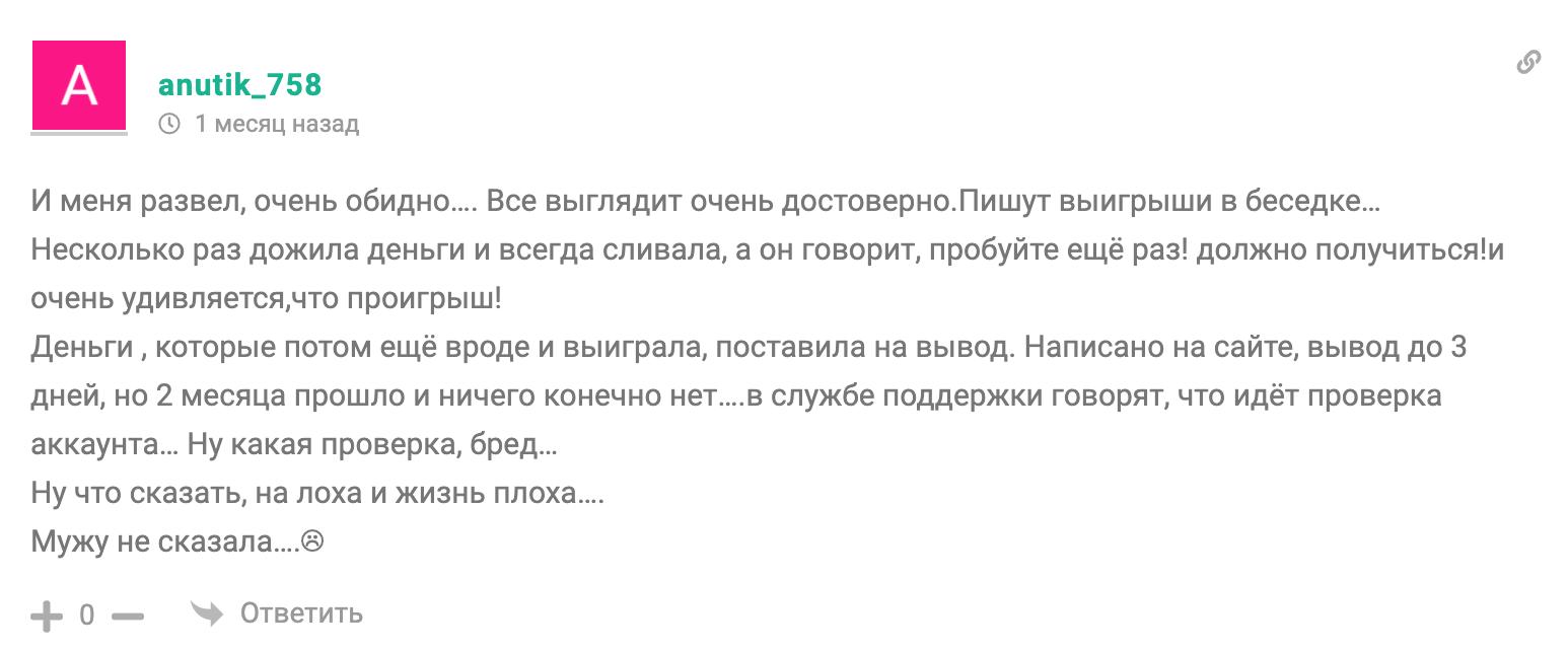Отзывы о работе Данила Черкасова