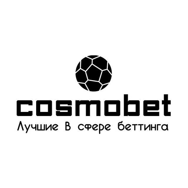 Cosmobet отзывы