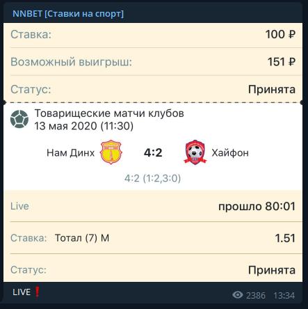Live nnbet