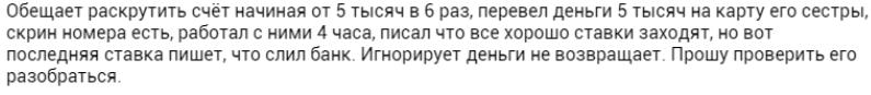 Andrei Dredd отзывы