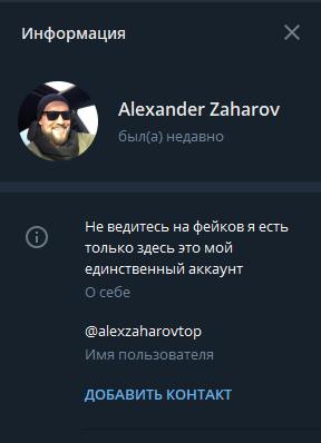 easy money александр захаров