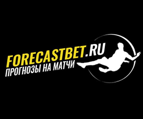 Forecasbet