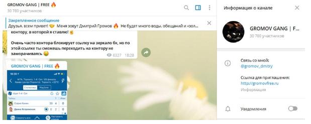 Grant capital информация о канале