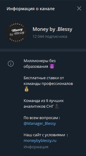 Money By Blessy информация о канале