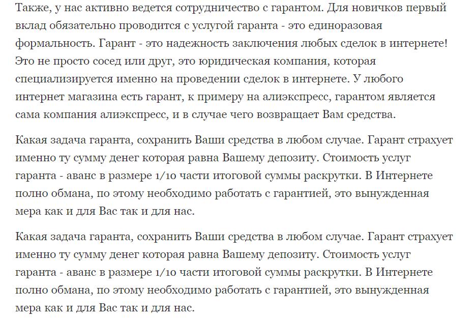 Информация о Телеграм канале Алексея Юдова Раздача денег в телеграм