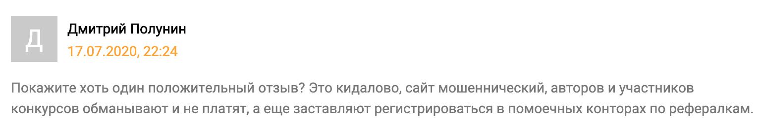 Отзывы Бетзона ру (Betzona ru)