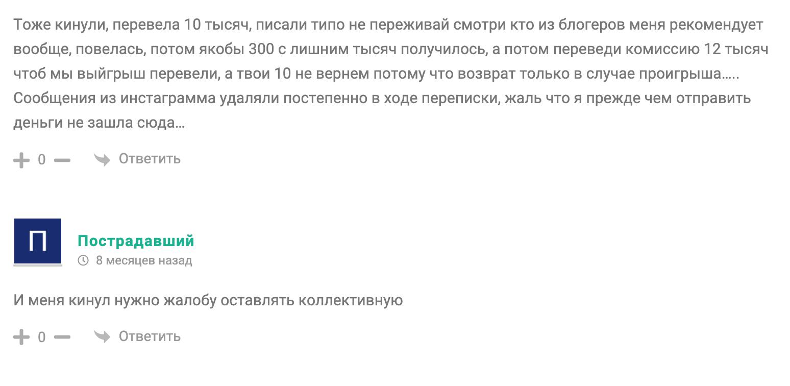 Отзывы о Сергее Каратове
