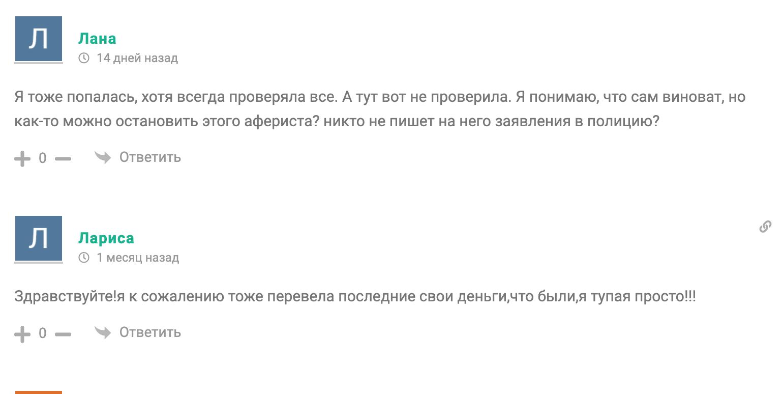 Отзывы о Телеграм канале Алексея Юдова Раздача денег в телеграм