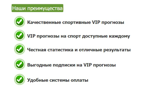 vip-betting преимущества