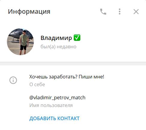 Личная страница Владимира Петрова