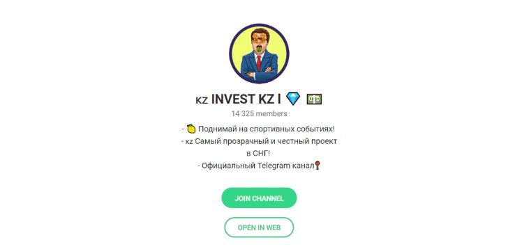 Invest KZ