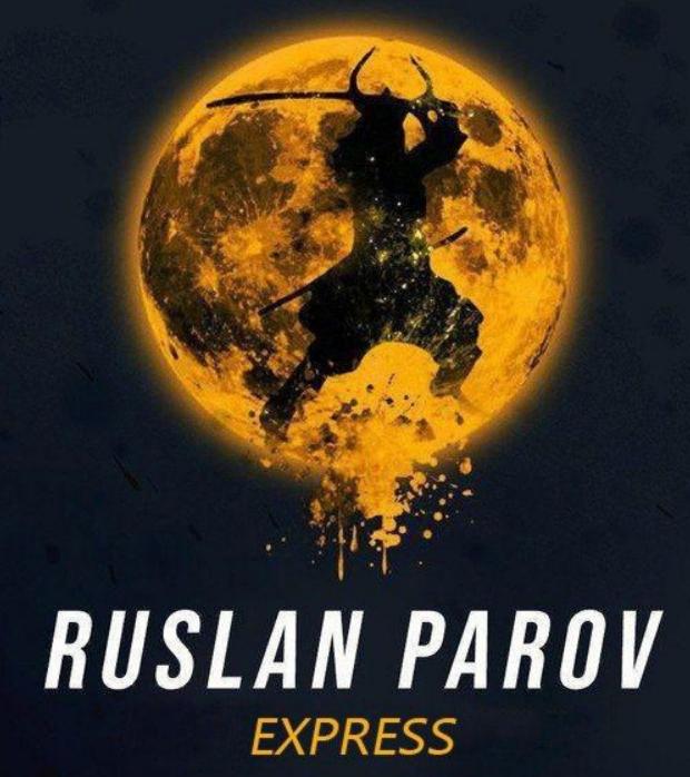 Руслан Паров главная