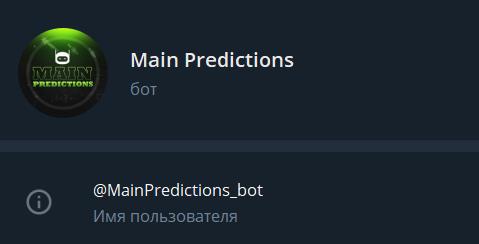 Main Predictions