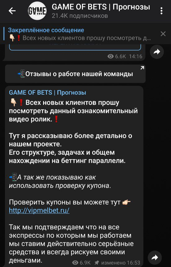 game of bets реклама бк