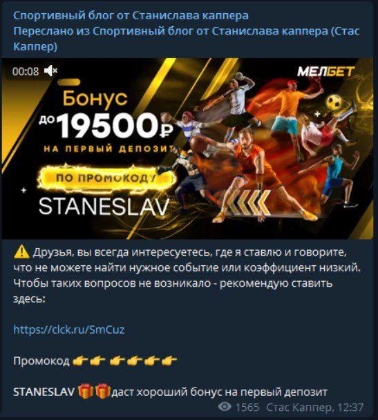 станислав каппер реклама бк