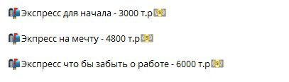 starex цены