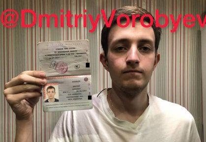 Дмитрий Воробьев - селфи с паспортом