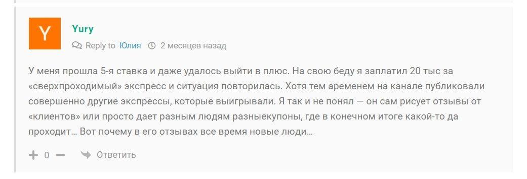 Отзывы о каппере Марк Громов и его Телеграмм Time For Money