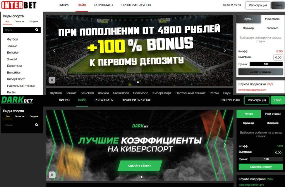 Реклама букмекерской конторы в Телеграмм канале Богатый псих